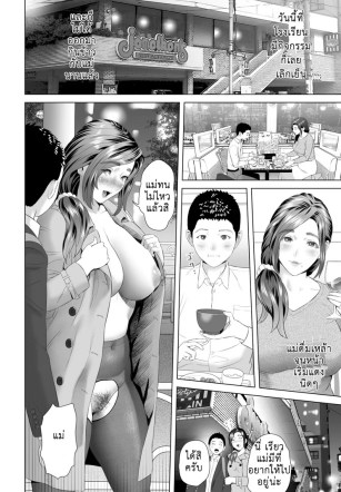 ย้อนความเด็กแม่วัยสาว – [Hy-dou (Hyji)] Kinjo Yuuwaku Musuko o Icha Love SEX Zuke ni Suru Haha Hen – Neighborhood Seduction – 2
